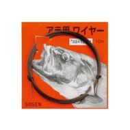 Gosen fishing line Gosen Arayou wire 33x19 strand  10m 167kg 1.25mm