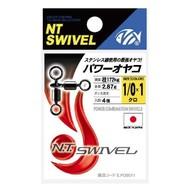 NT Swivel Ten Mouth NT Power swivel 3 way combination 444B 139kg 1x2