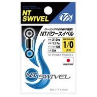 NT Swivel Ten Mouth NT Power swivels 348B 212kg 1/0