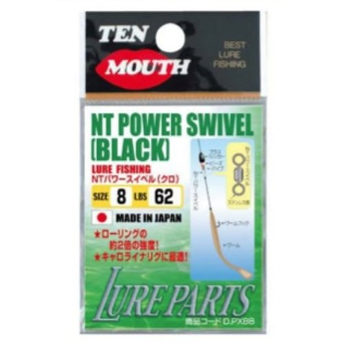 NT Swivel Ten Mouth Ten Mouth Power swivel  TM4 62lb size 8