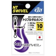NT Swivel Ten Mouth NT cross line swivel with lumo beads. 378B 13kg size 10