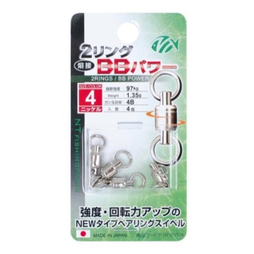 NT Swivel Ten Mouth NT BB power swivel 488 314kg size 7