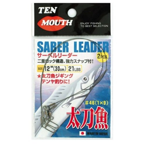 NT Swivel Ten Mouth Ten Mouth Sabre leader TM17 21lb 30cm