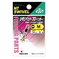 NT Swivel Ten Mouth NT simoripet pro inter type 406 M