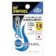 NT Swivel Ten Mouth NT Power swivels - snap 415B 40kg size 3/0