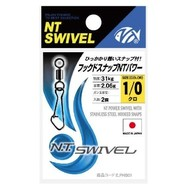 NT Swivel Ten Mouth NT Power swivels - snap 415B 31kg size 1/0