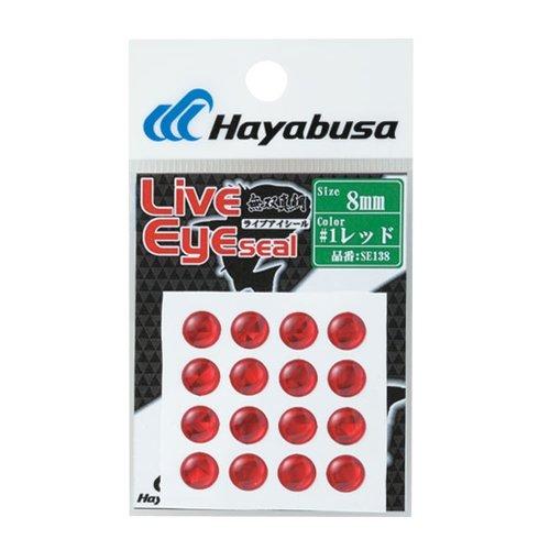 Hayabusa fishing Hayabusa stick on lure eye red 6mm