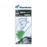 Hayabusa fishing Hayabusa Silicon tube clear 30cm