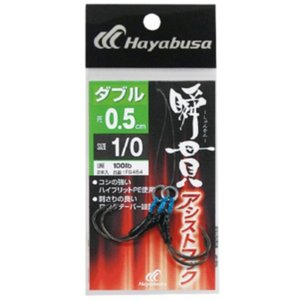 Hayabusa fishing Hayabusa Shunkan assist hook double 0.5cm FS454-2/0