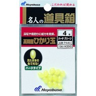Hayabusa fishing Hayabusa hard green lumo beads  4