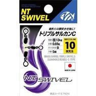 NT Swivel Ten Mouth NT cross line swivel with lumo beads. 378B 8.1kg size 14