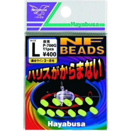 Hayabusa fishing Hayabusa 3 way lumo NF beads LL