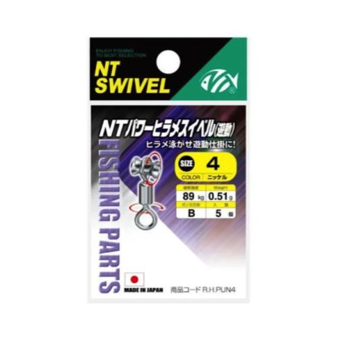 NT Swivel Ten Mouth NT Flounder  Hirame swivel 4