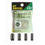 NT Swivel Ten Mouth NT twin Sleeve crimp L 1.7mm 200lb mono