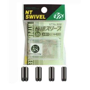 NT Swivel Ten Mouth NT twin Sleeve crimp L 1.7mm 200lb mono