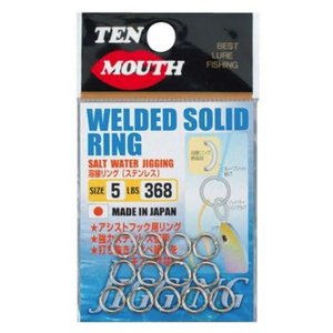 NT Swivel Ten Mouth Ten Mouth welded solid ring TM27 83kg size 3