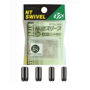 NT Swivel Ten Mouth NT twin Sleeve crimp M 1.4mm 150lb mono