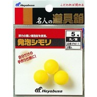 Hayabusa fishing Hayabusa yellow size 5 float 16mm