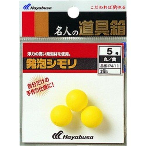 Hayabusa fishing Hayabusa yellow size 7 float 22mm