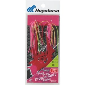 Hayabusa fishing Hayabusa Muso snapper free slide kabura rubber replacement