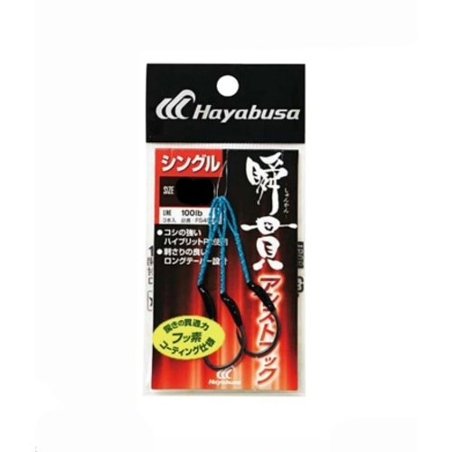 Hayabusa fishing Hayabusa Shunkan assist hook single FS453-3/0