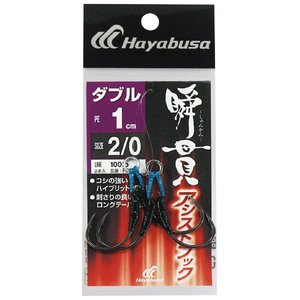 Hayabusa fishing Hayabusa Shunkan assist hook double 1cm FS455-1