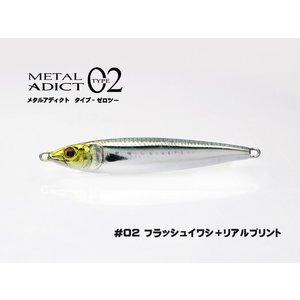 Little Jack lures Little Jack Metal Adict 02 20g #02 Green mac