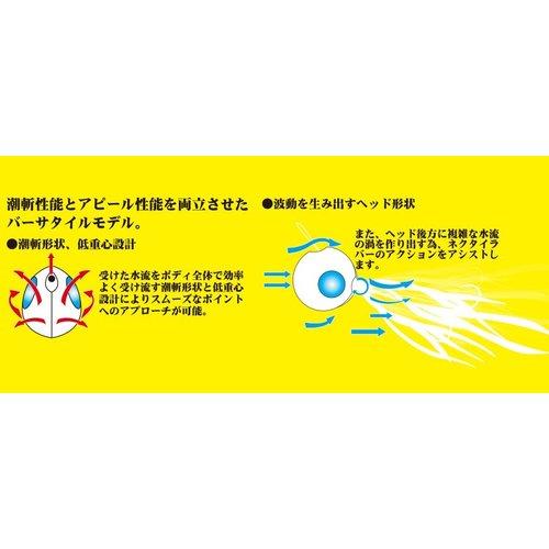 Hayabusa fishing Hayabusa VS Free slide 400g