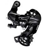 Shimano REAR DERAILLEUR, RD-TY300, TOURNEY, 6/7-SPEED, DIRECT ATTACHMENT TYPE