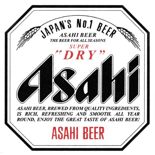 Asahi Breweries ASAHI SUPER DRY 6 PK BTL