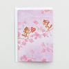 Card - Valentine's Day 2020 - Sister