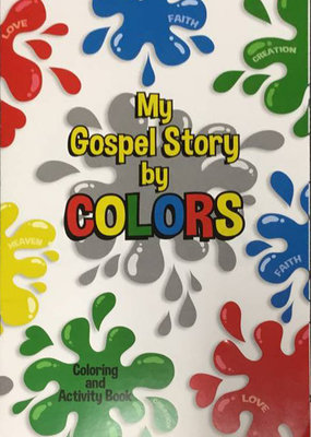 GOSPEL STORY BY COLORS ACTIVITY BOOK