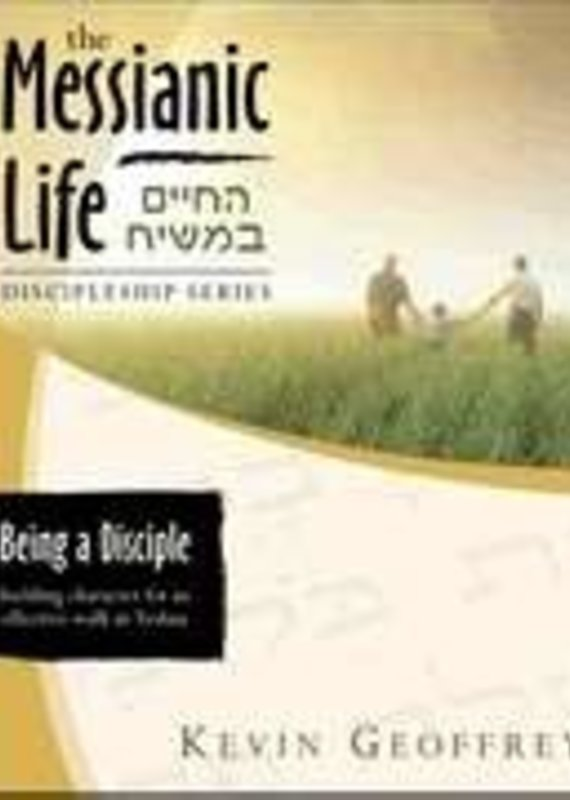 Perfect Word Publishing The Messianic Life Disciple