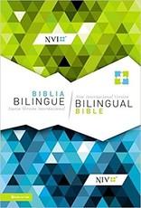 Zondervan NVI/NIV Biblia bilingue Nueva Edicion