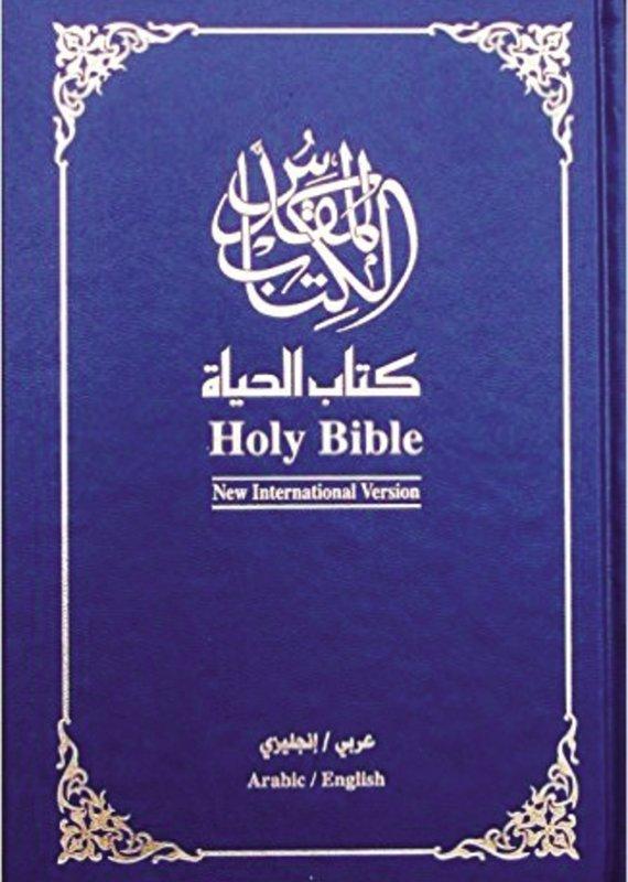 Zondervan NAV / NIV Arabic & English Bilingual Bible - Blue Hardcover
