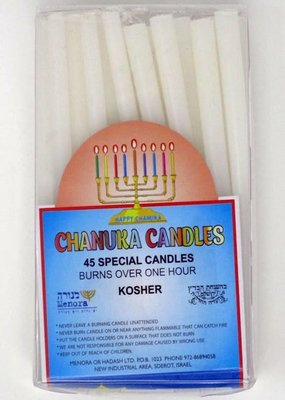 """Candle-Chanukah Candles-White-4"""" (Pack of 45)"""