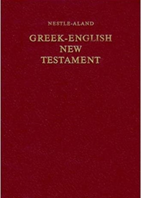 Deutsche Bibelgesellschaft Greek-English New Testament
