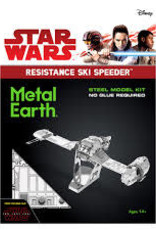 ME Resistance Ski Speeder SW