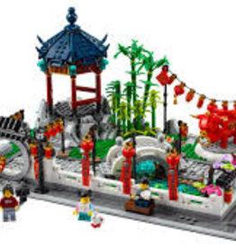 City: Town Spring Lantern Festival