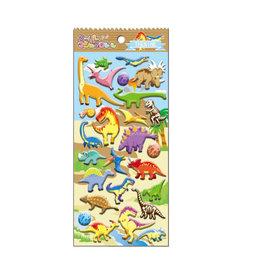 BC Mini Colorful Dinosaur Puffy Stickers