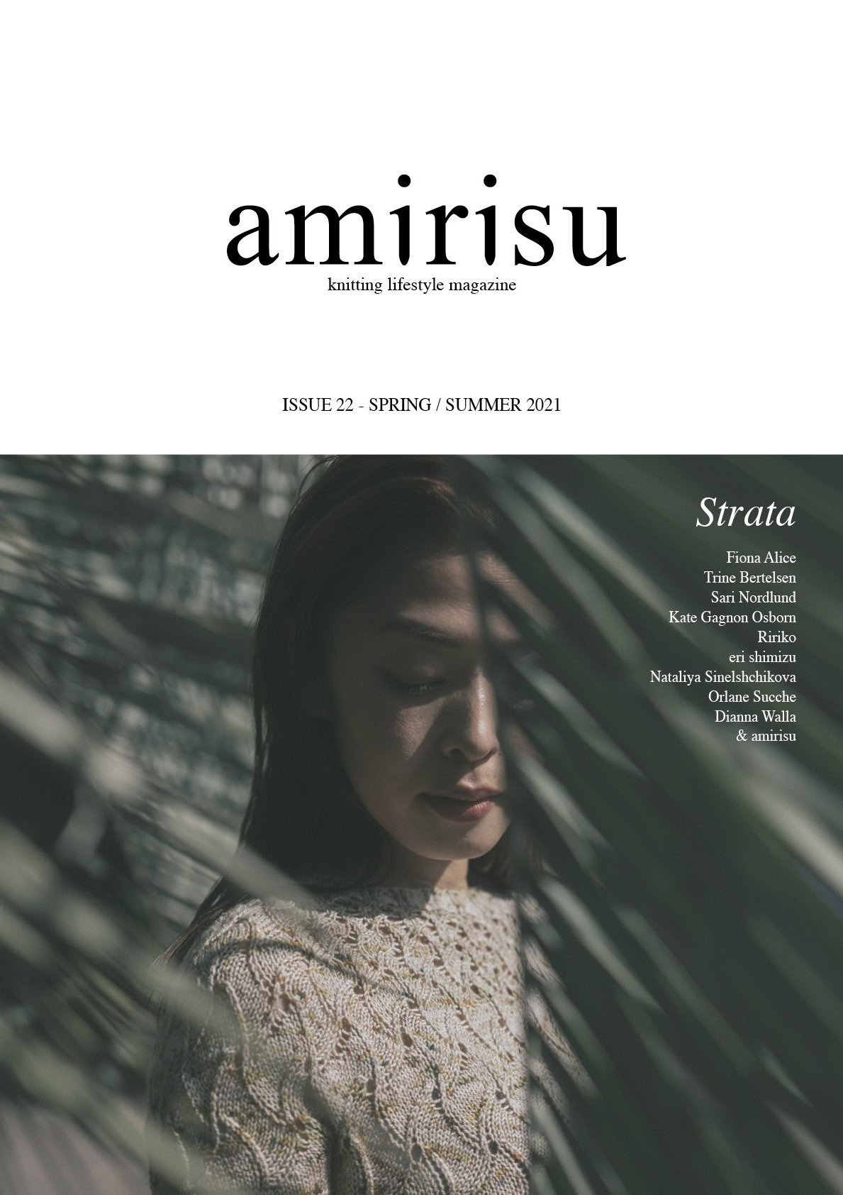 Amirisu Spring/summer