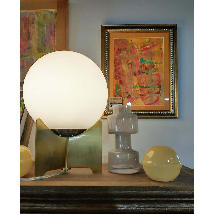 Pearl Table Lamp