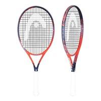 Head Head Graphene Touch Radical S Racquets