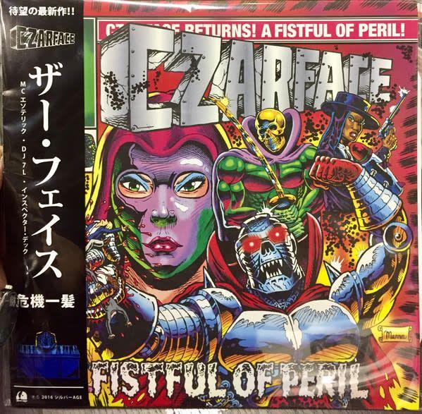"Czarface - A Fistful Of Peril - Vinyl, LP, Album, ""Yojimbo"" Variant Cover"