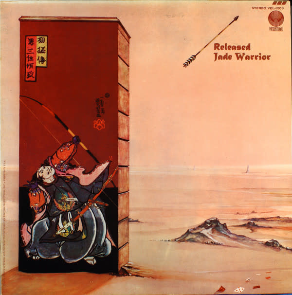 Jade Warrior - Released - Vinyl, LP, Album - 409890822