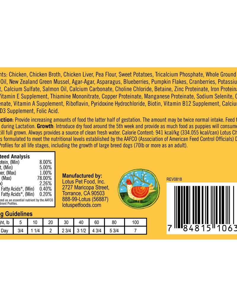 Lotus Lotus Chicken Loaf Canned Dog Food 12.5oz