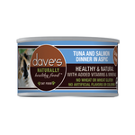 Dave's Pet Food Dave's GF Tuna & Salmon in Aspic Canned Cat Food 5.5oz