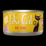 Tiki Cat & Tiki Dog Tiki Cat Grill Hawaiian Ahi Tuna Canned Cat Food 2.8oz