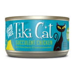 Tiki Cat & Tiki Dog Tiki Cat Luau Puka Puka Chicken Canned Cat Food 2.8oz