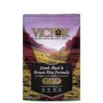Victor Victor Lamb and Brown Rice Dog Food